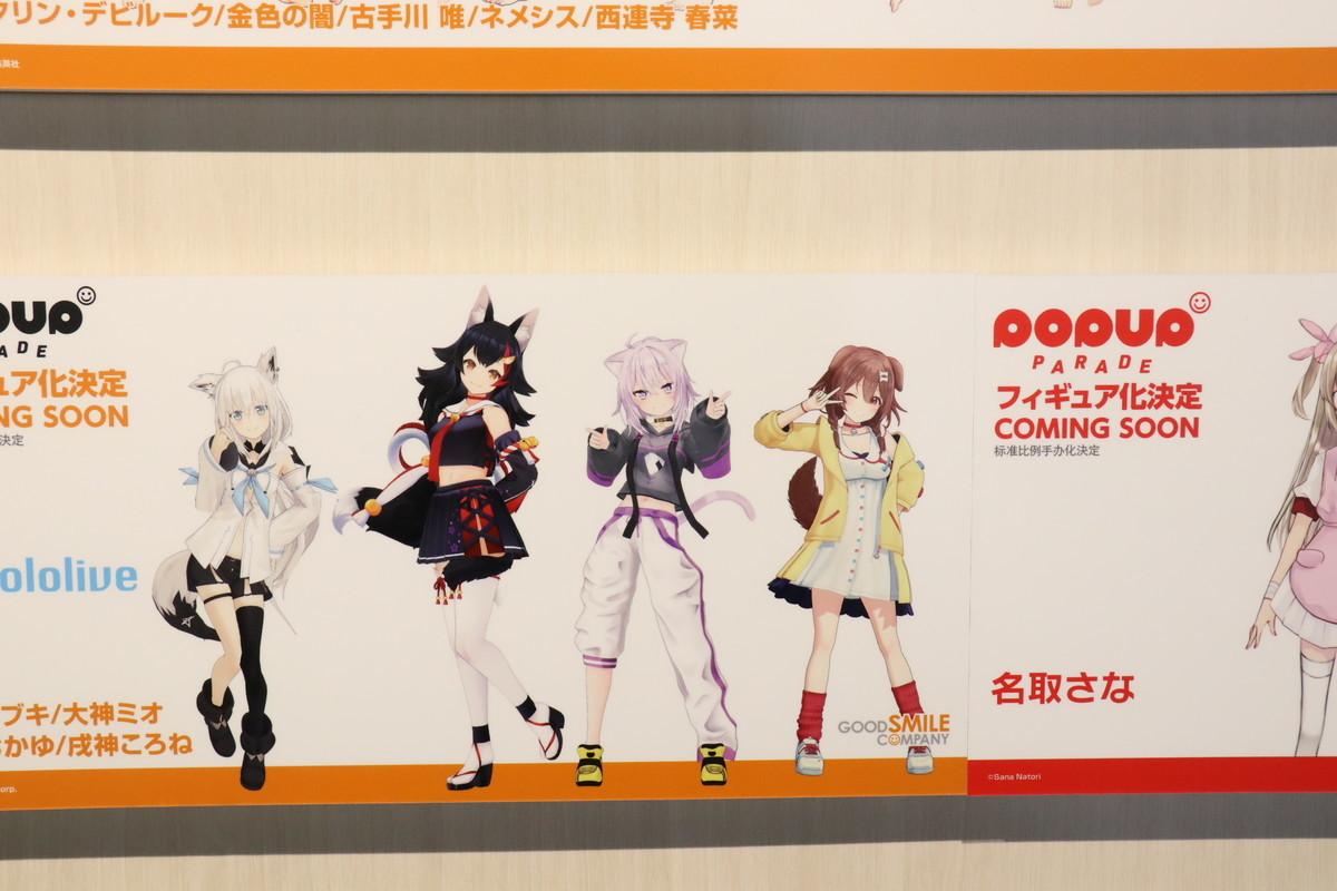 f:id:dagashiya-kei-chan:20210214004621j:plain