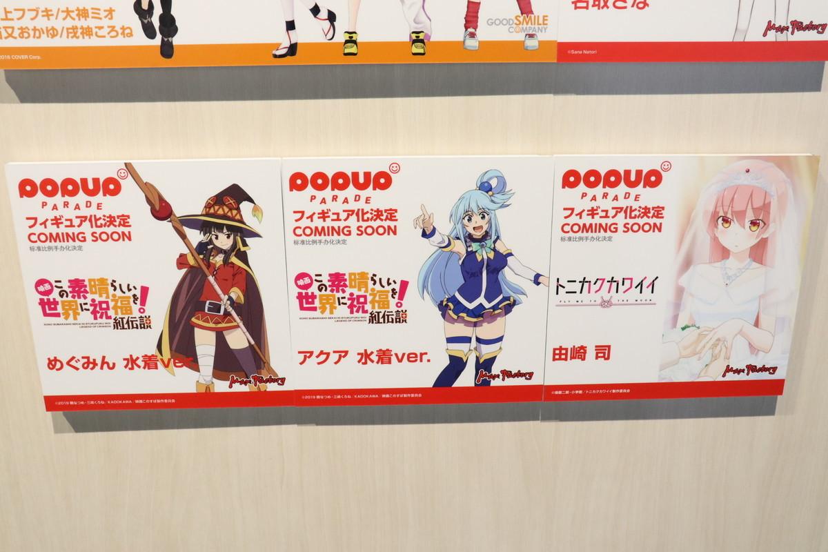 f:id:dagashiya-kei-chan:20210214004630j:plain