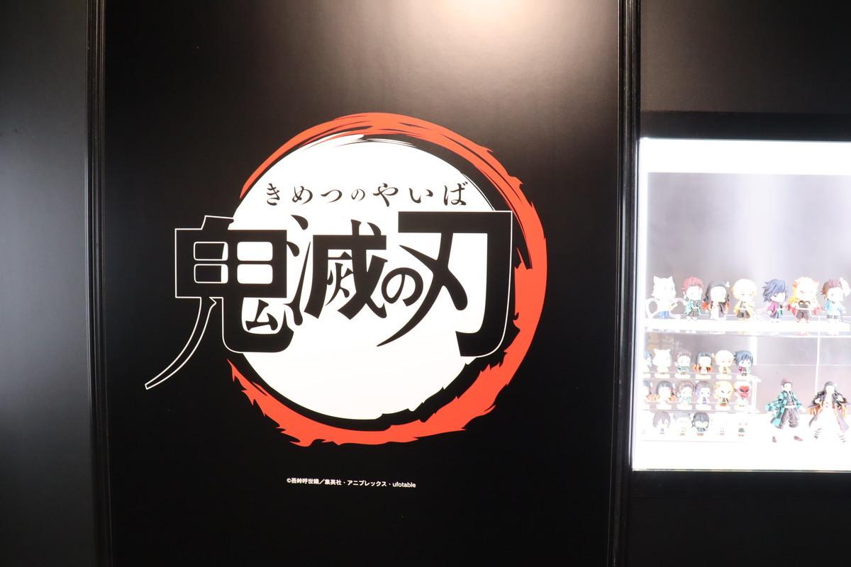 f:id:dagashiya-kei-chan:20210214004714j:plain