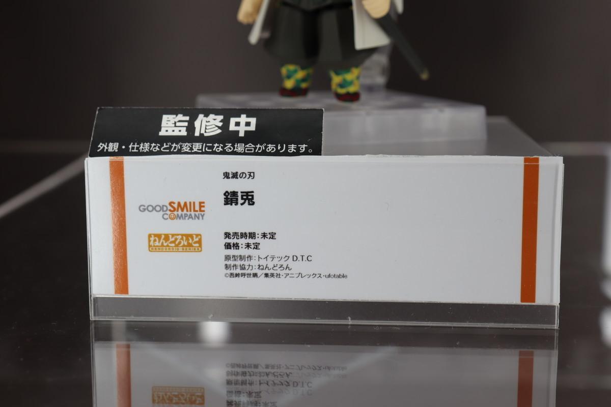 f:id:dagashiya-kei-chan:20210214004815j:plain