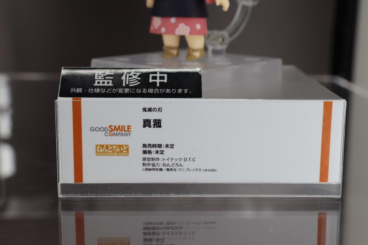 f:id:dagashiya-kei-chan:20210214004846j:plain