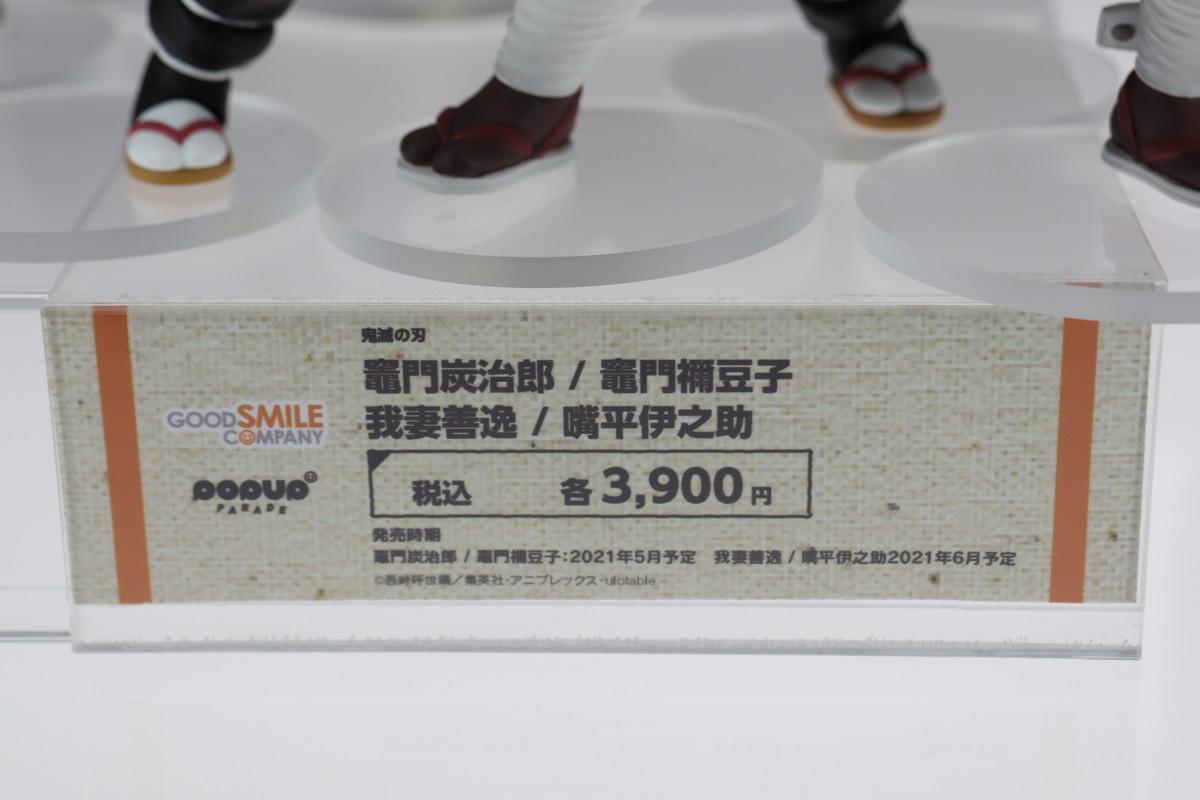 f:id:dagashiya-kei-chan:20210214004916j:plain