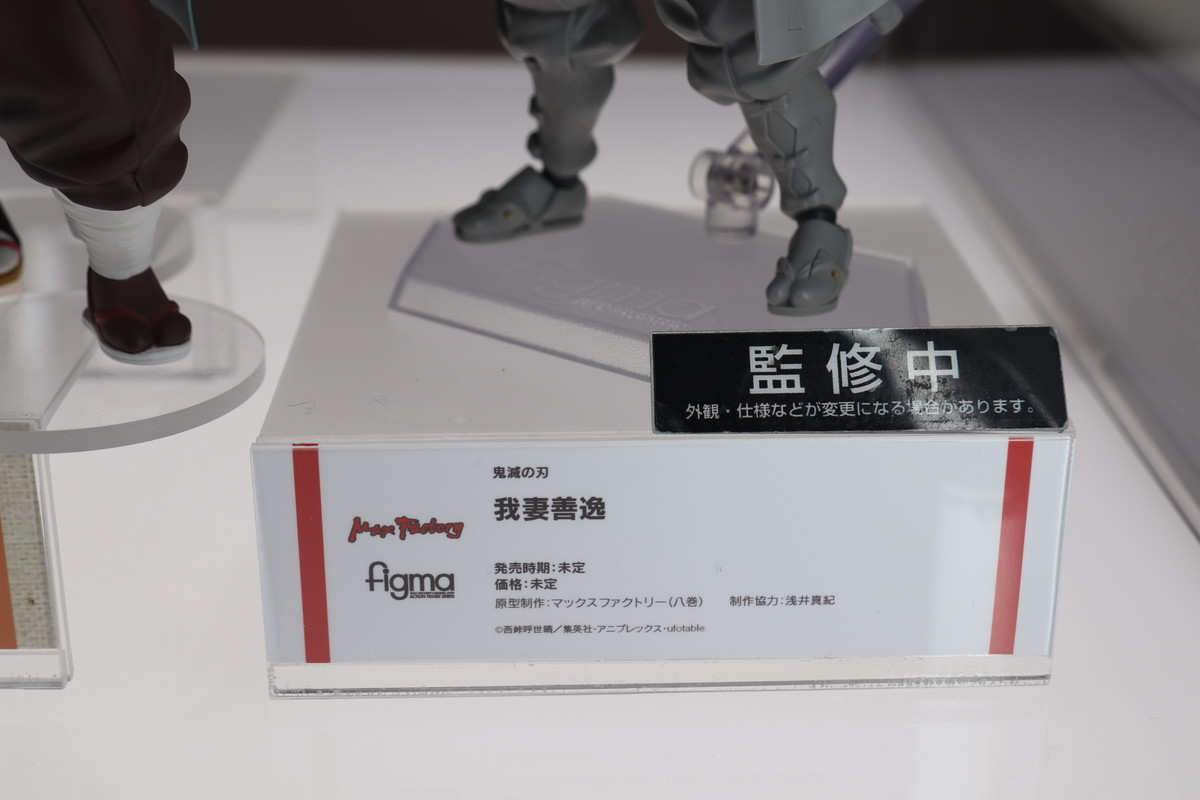 f:id:dagashiya-kei-chan:20210214004932j:plain
