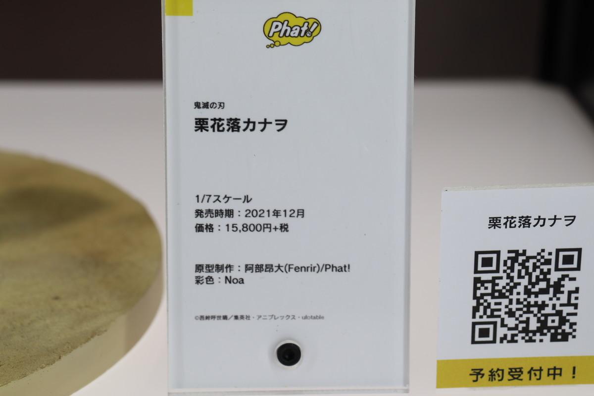 f:id:dagashiya-kei-chan:20210214004955j:plain