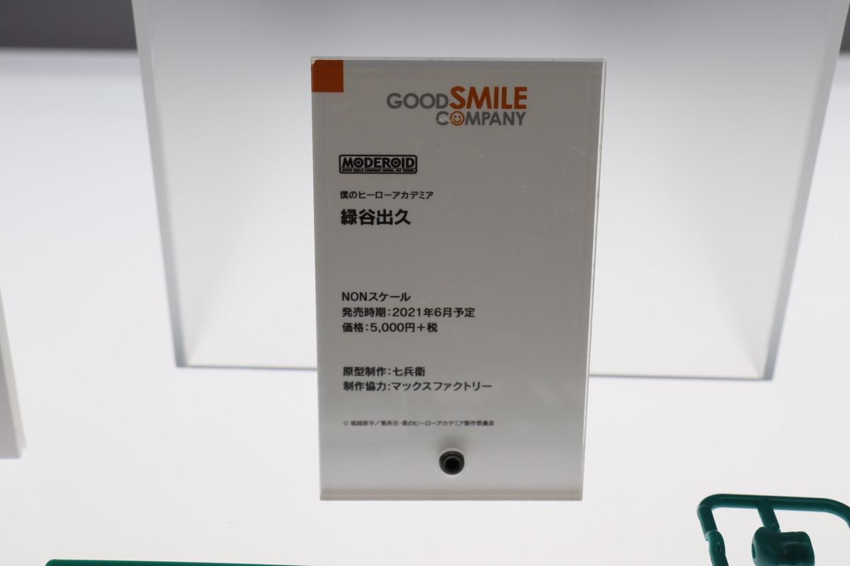 f:id:dagashiya-kei-chan:20210214005137j:plain