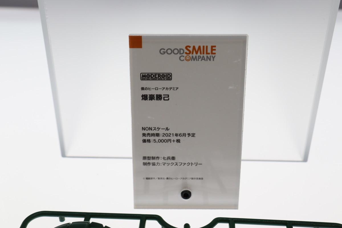 f:id:dagashiya-kei-chan:20210214005212j:plain