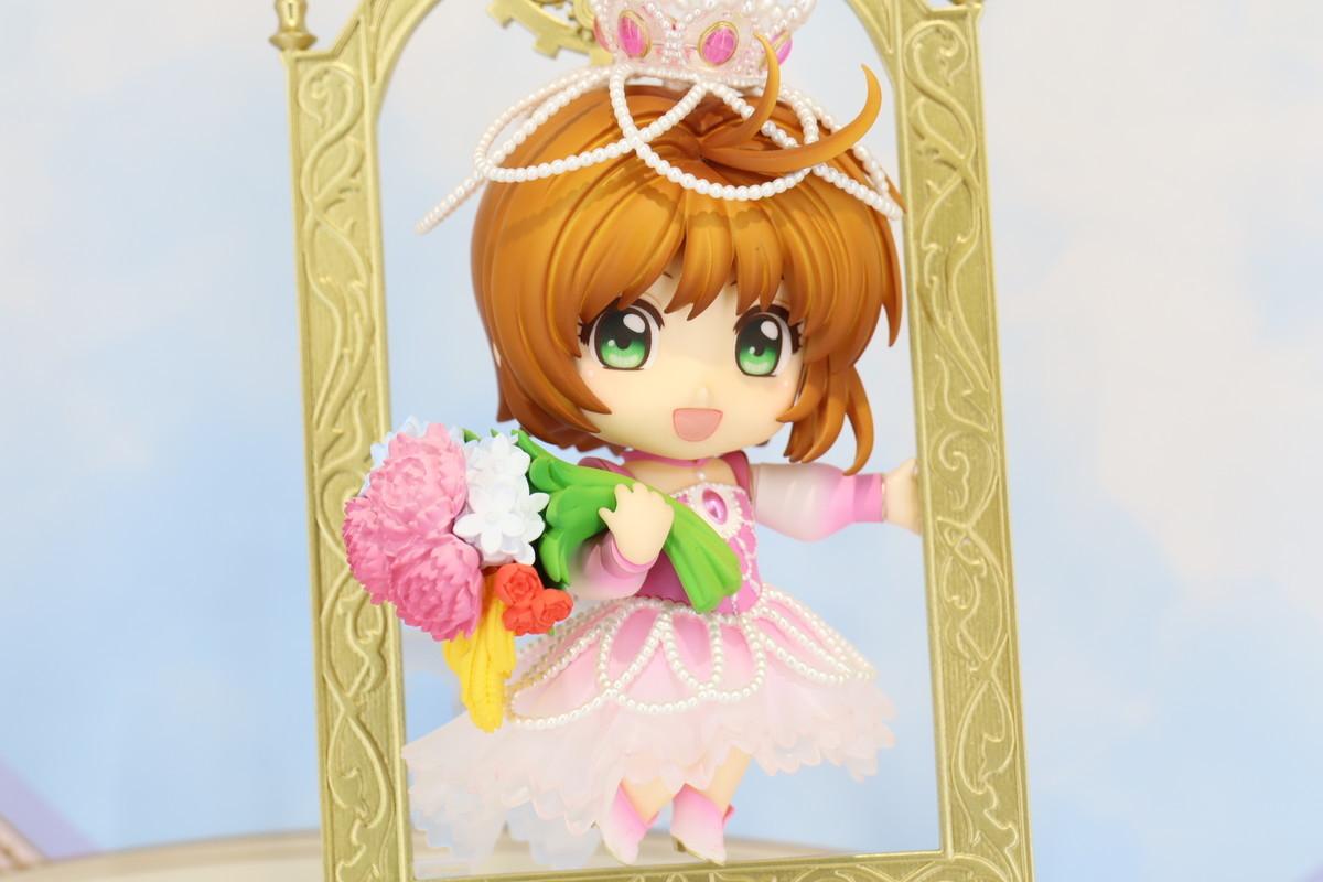 f:id:dagashiya-kei-chan:20210214005412j:plain