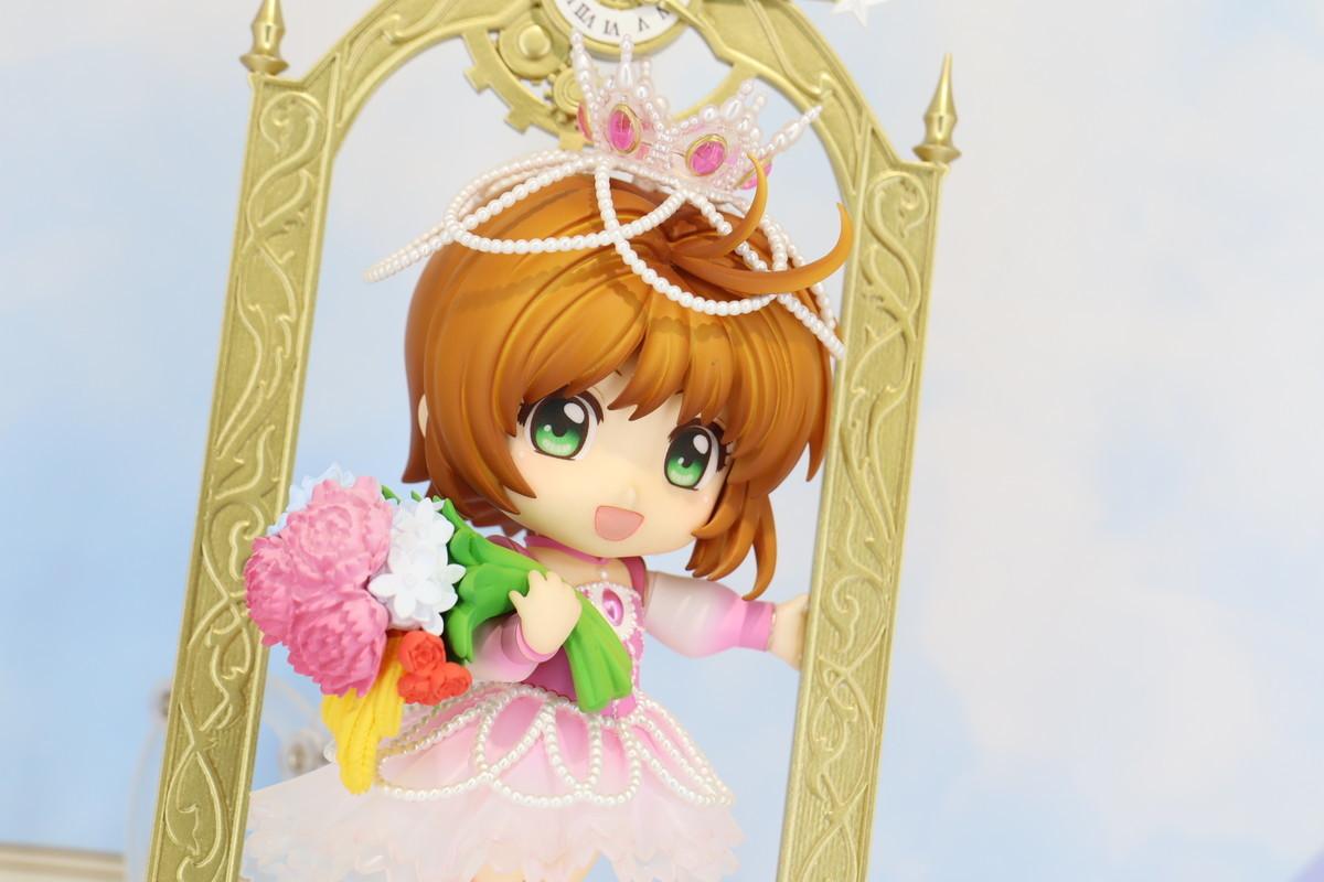 f:id:dagashiya-kei-chan:20210214005421j:plain