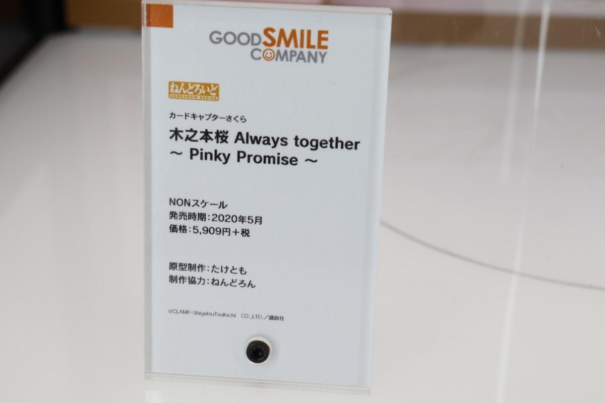 f:id:dagashiya-kei-chan:20210214005456j:plain
