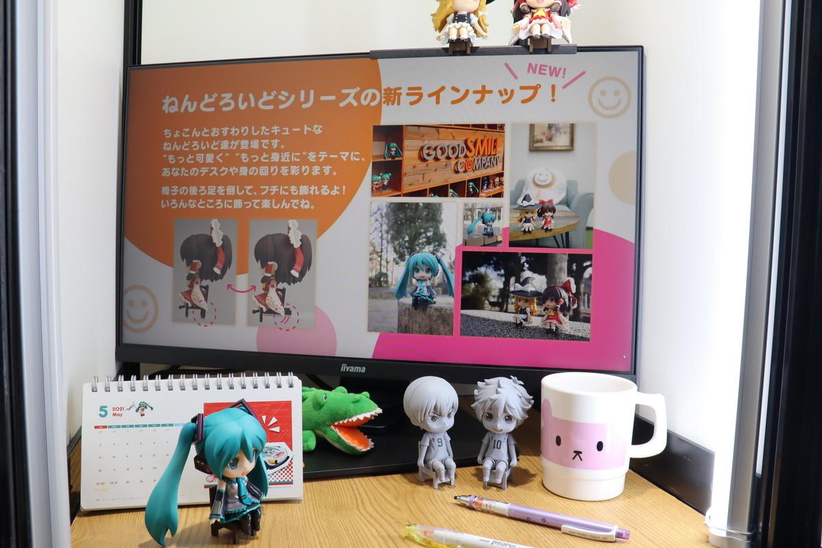 f:id:dagashiya-kei-chan:20210214005831j:plain