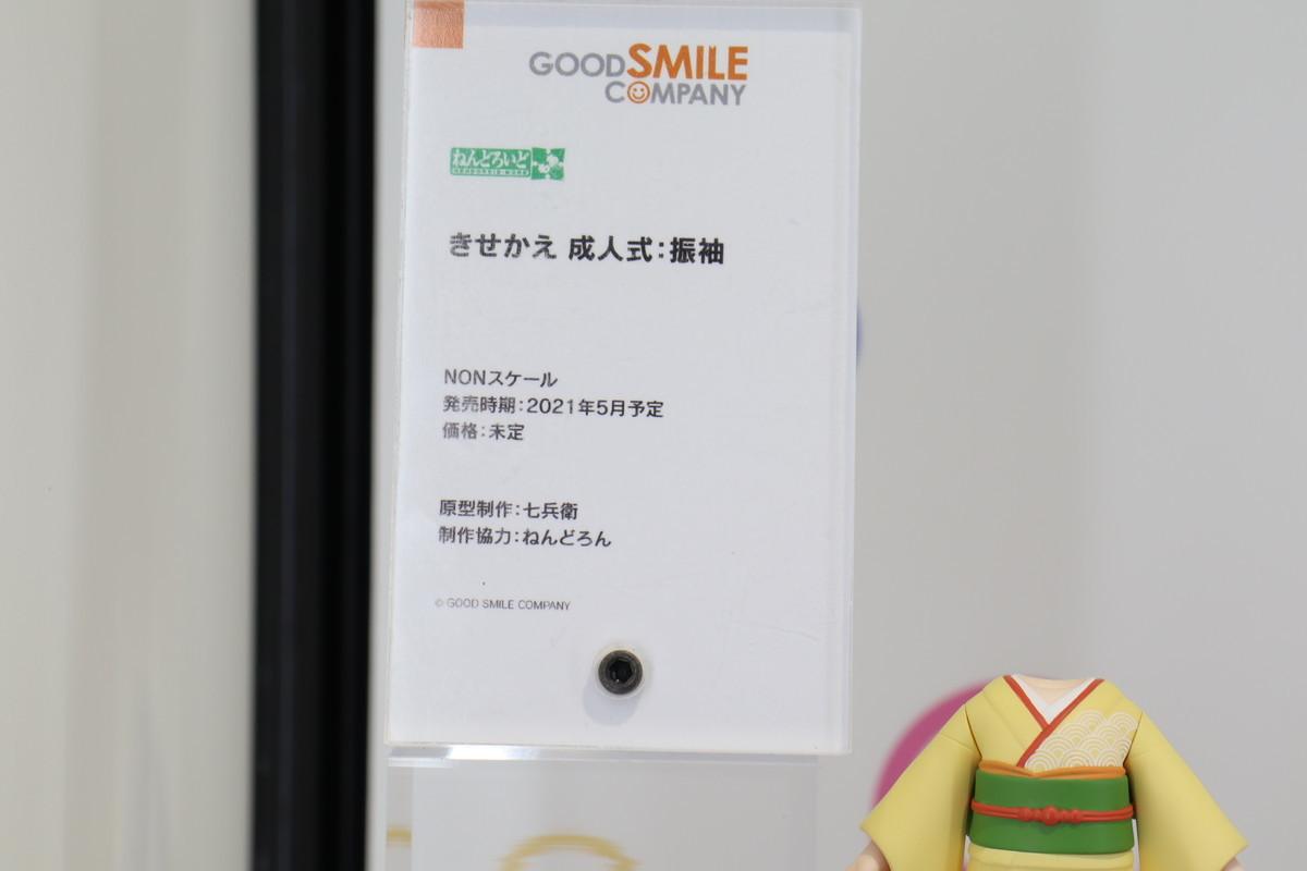 f:id:dagashiya-kei-chan:20210214005932j:plain