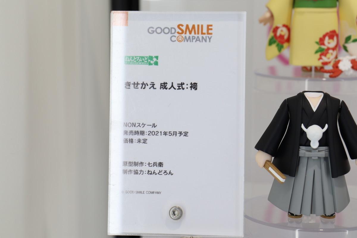 f:id:dagashiya-kei-chan:20210214005951j:plain