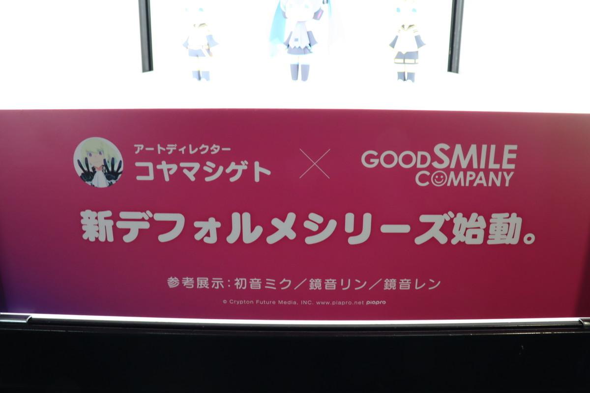 f:id:dagashiya-kei-chan:20210214010324j:plain