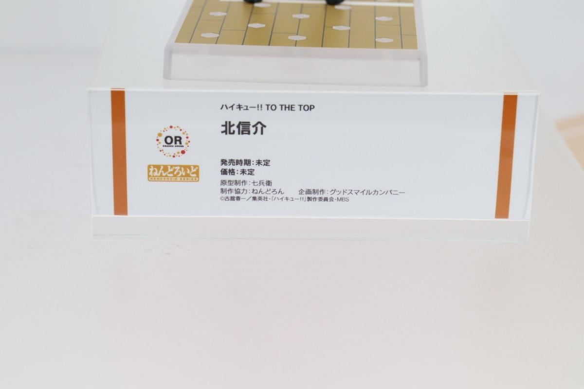 f:id:dagashiya-kei-chan:20210214010605j:plain