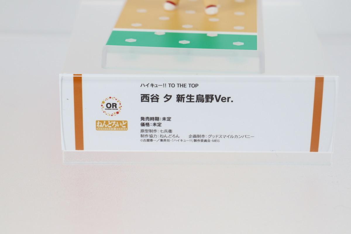 f:id:dagashiya-kei-chan:20210214010637j:plain
