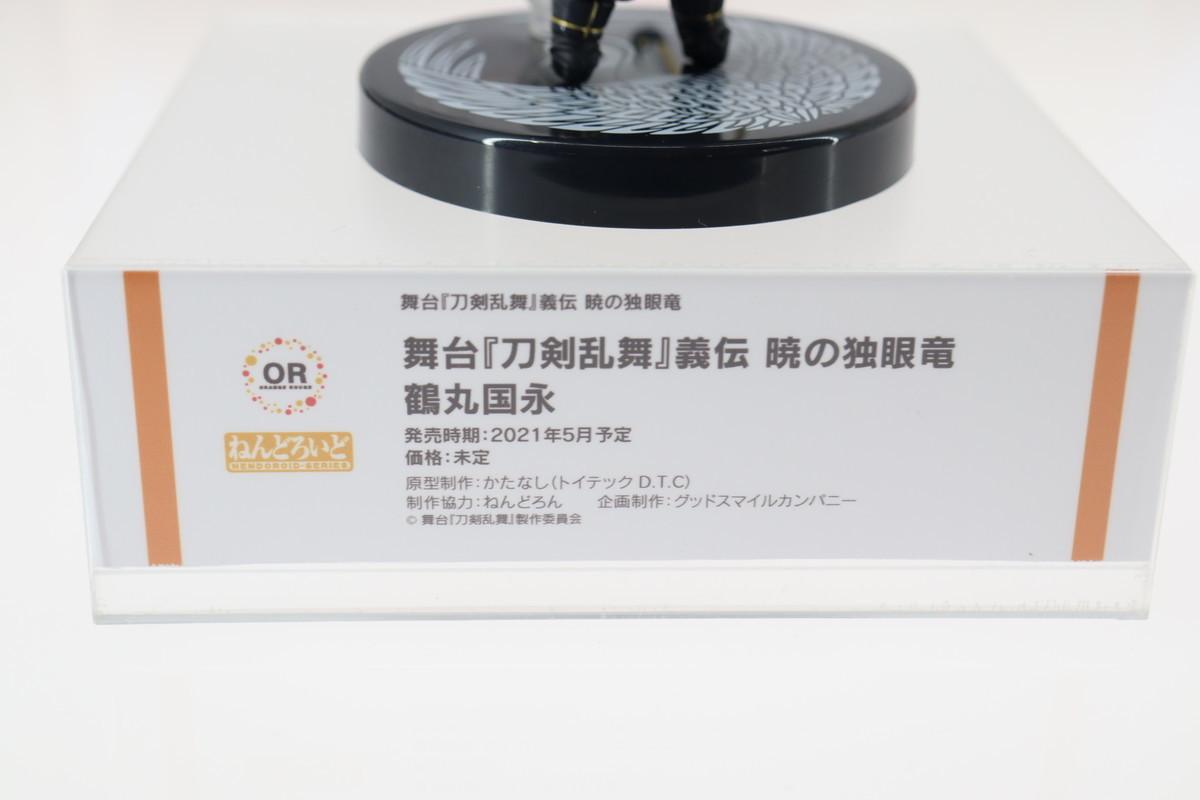 f:id:dagashiya-kei-chan:20210214010743j:plain