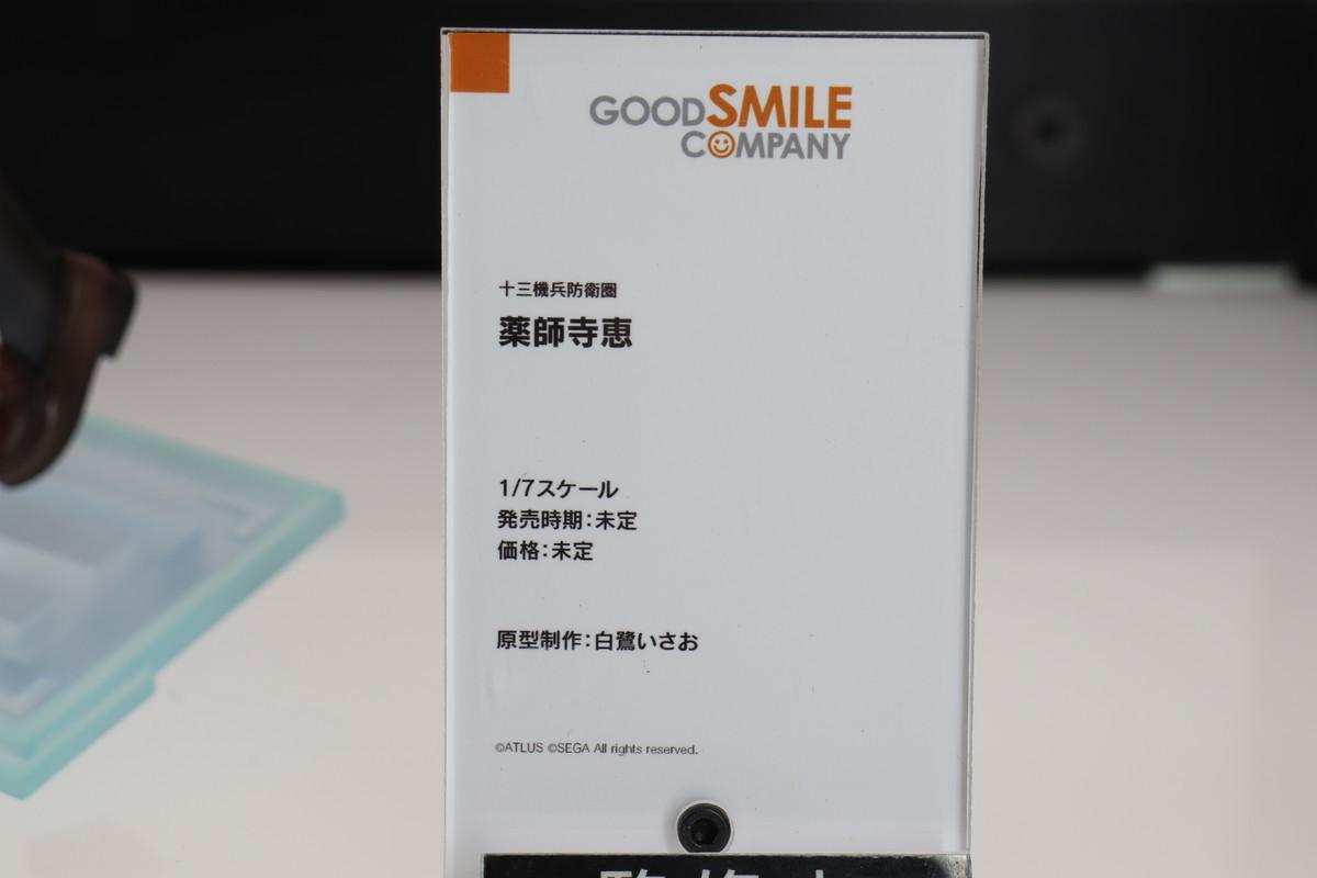 f:id:dagashiya-kei-chan:20210214012248j:plain