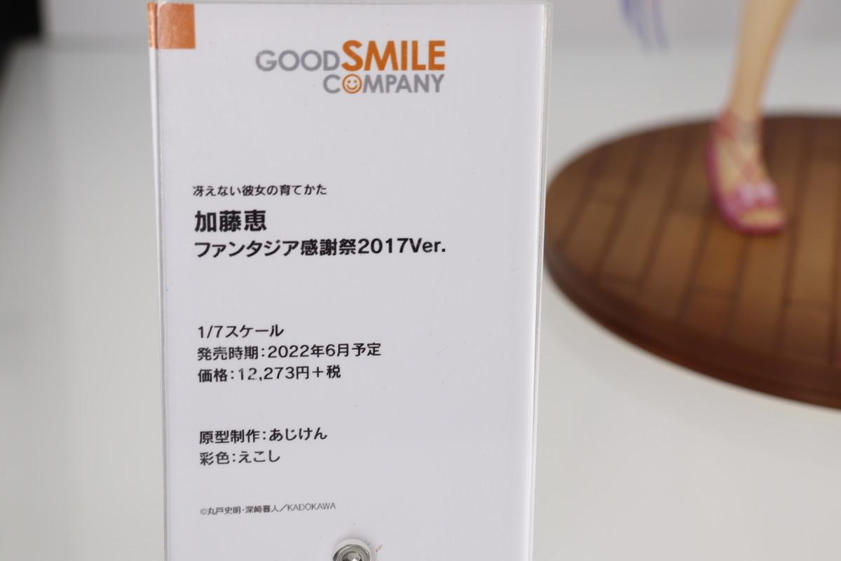 f:id:dagashiya-kei-chan:20210214012806j:plain