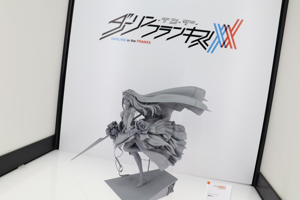 f:id:dagashiya-kei-chan:20210214012941j:plain