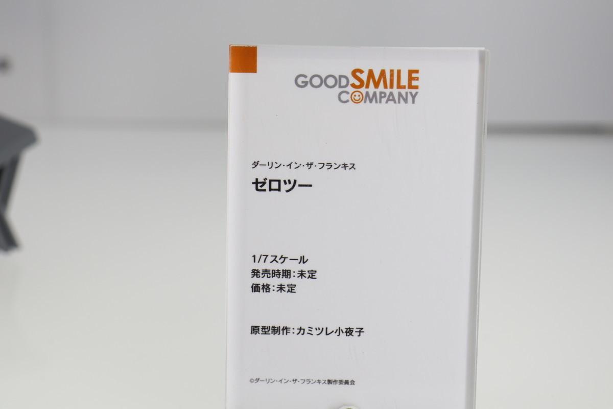 f:id:dagashiya-kei-chan:20210214013105j:plain