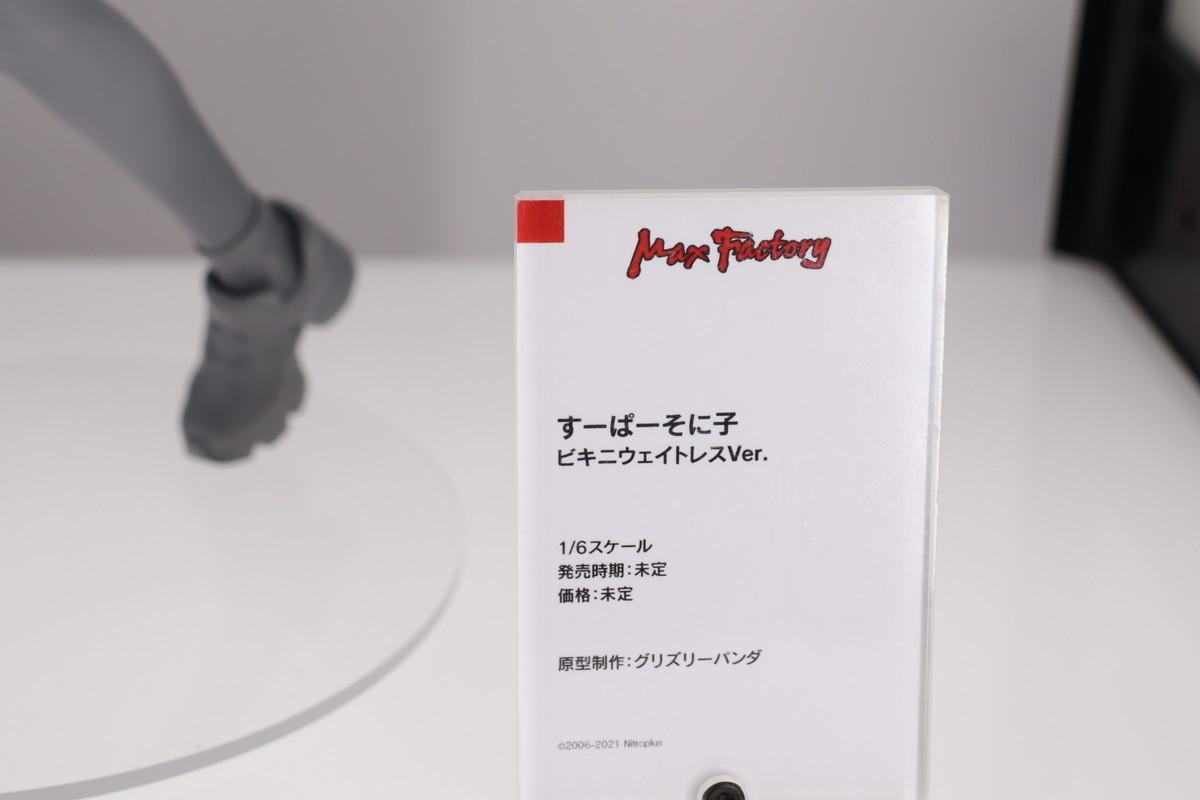 f:id:dagashiya-kei-chan:20210214013431j:plain