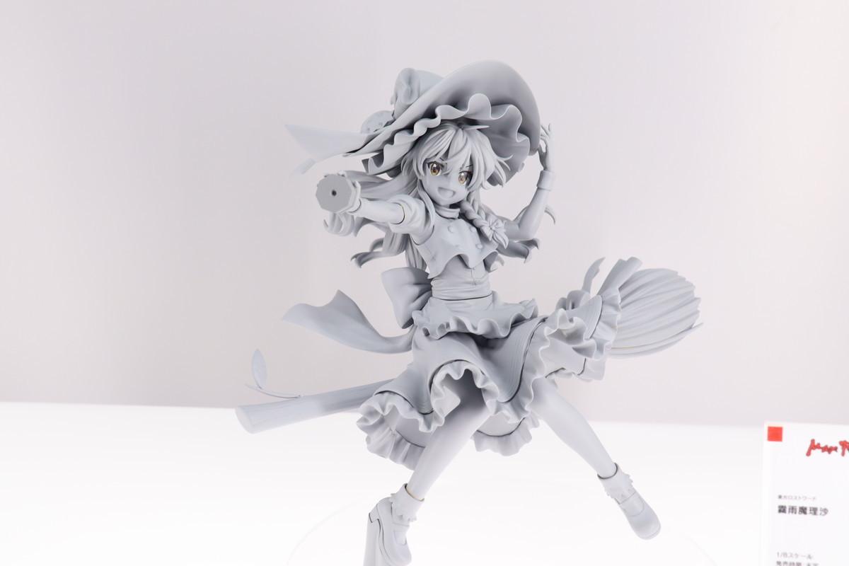 f:id:dagashiya-kei-chan:20210214013550j:plain