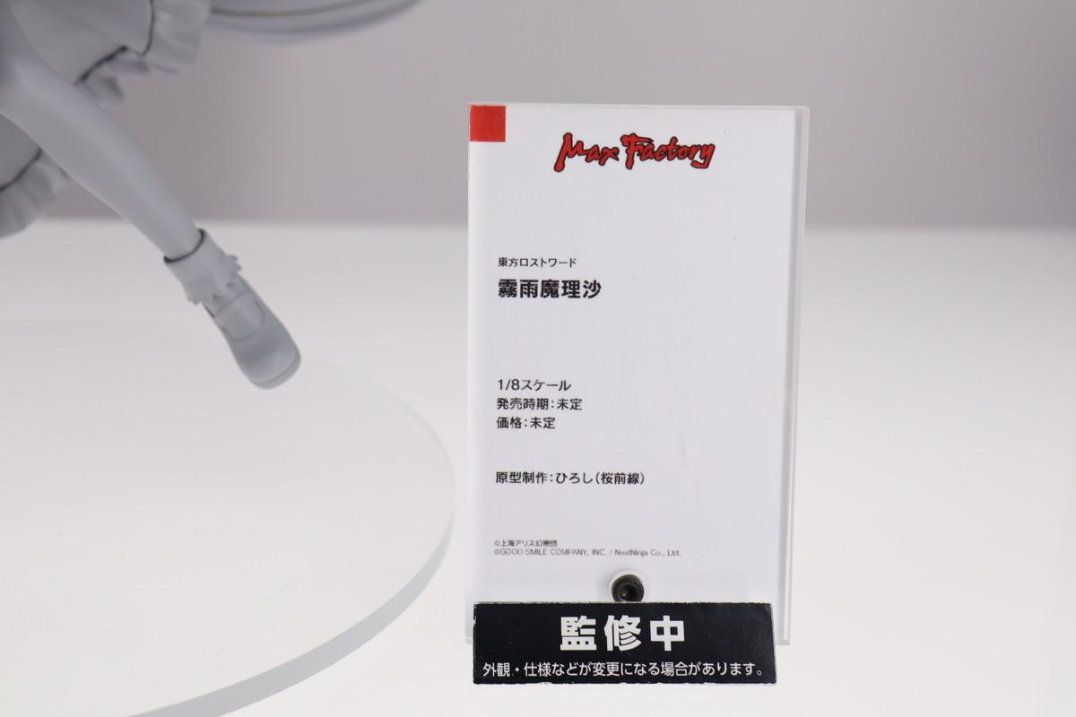 f:id:dagashiya-kei-chan:20210214013706j:plain