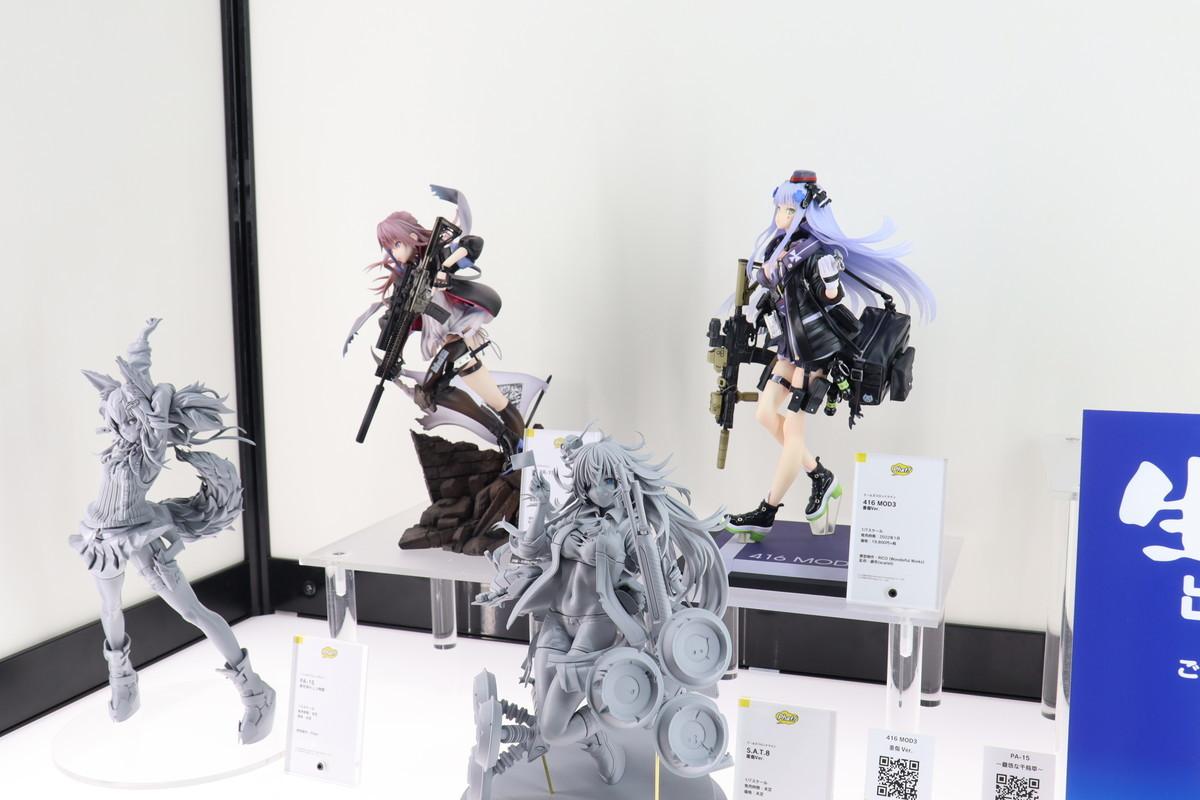 f:id:dagashiya-kei-chan:20210214013712j:plain
