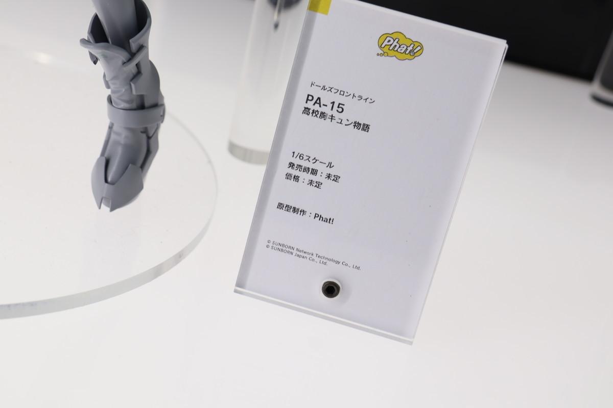 f:id:dagashiya-kei-chan:20210214014011j:plain
