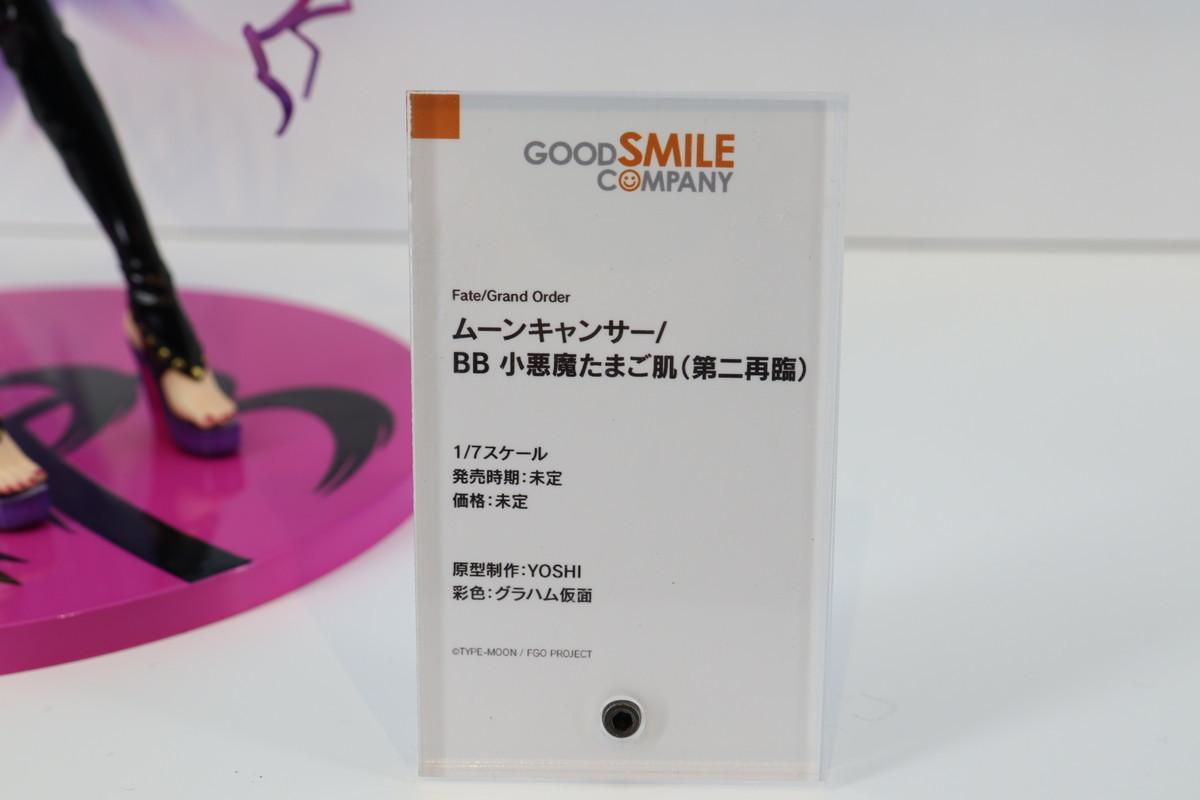f:id:dagashiya-kei-chan:20210214073405j:plain