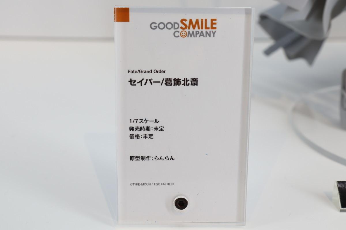 f:id:dagashiya-kei-chan:20210214073755j:plain