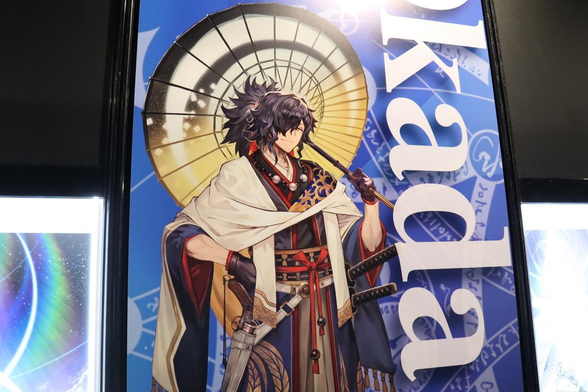 f:id:dagashiya-kei-chan:20210214074057j:plain