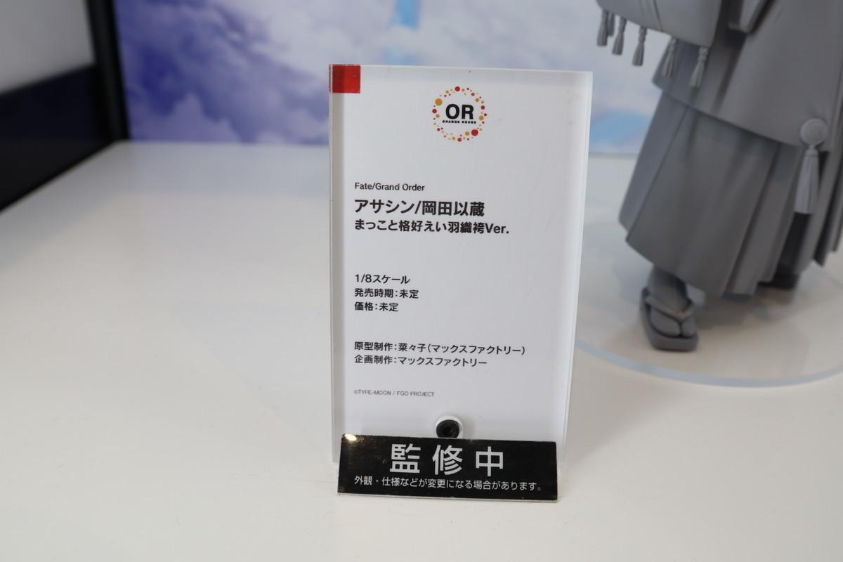 f:id:dagashiya-kei-chan:20210214074421j:plain