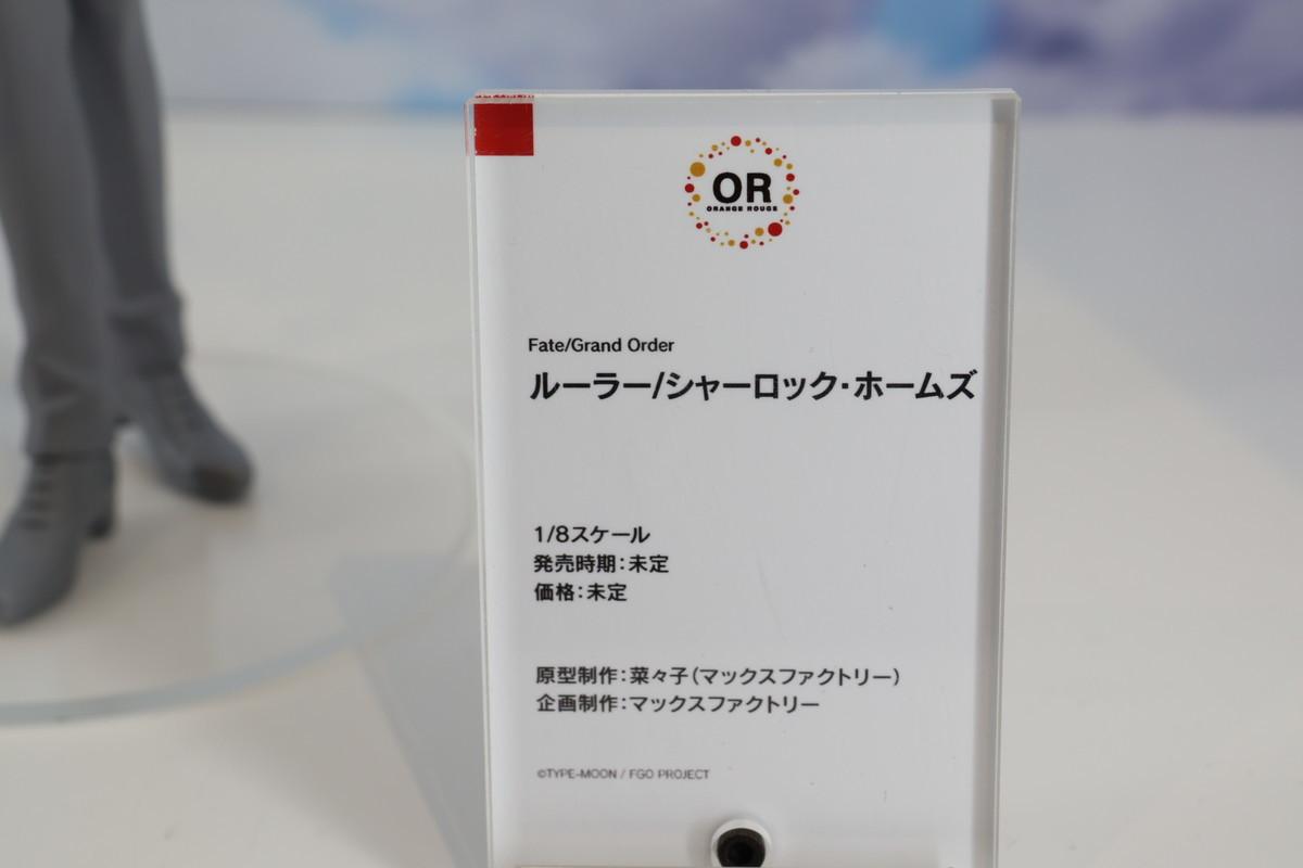 f:id:dagashiya-kei-chan:20210214074639j:plain
