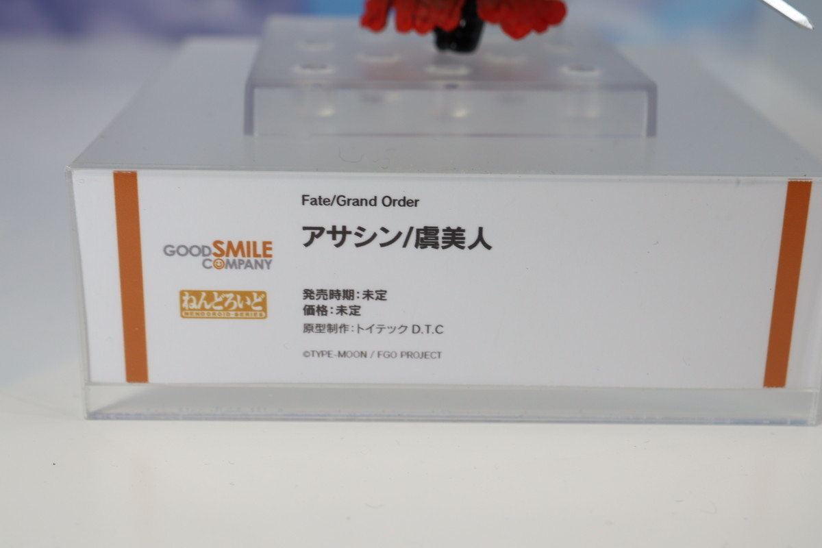 f:id:dagashiya-kei-chan:20210214074932j:plain