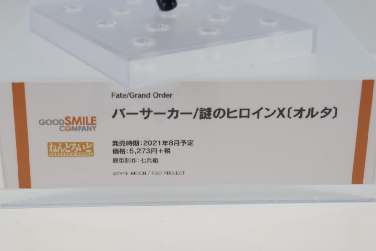 f:id:dagashiya-kei-chan:20210214075117j:plain