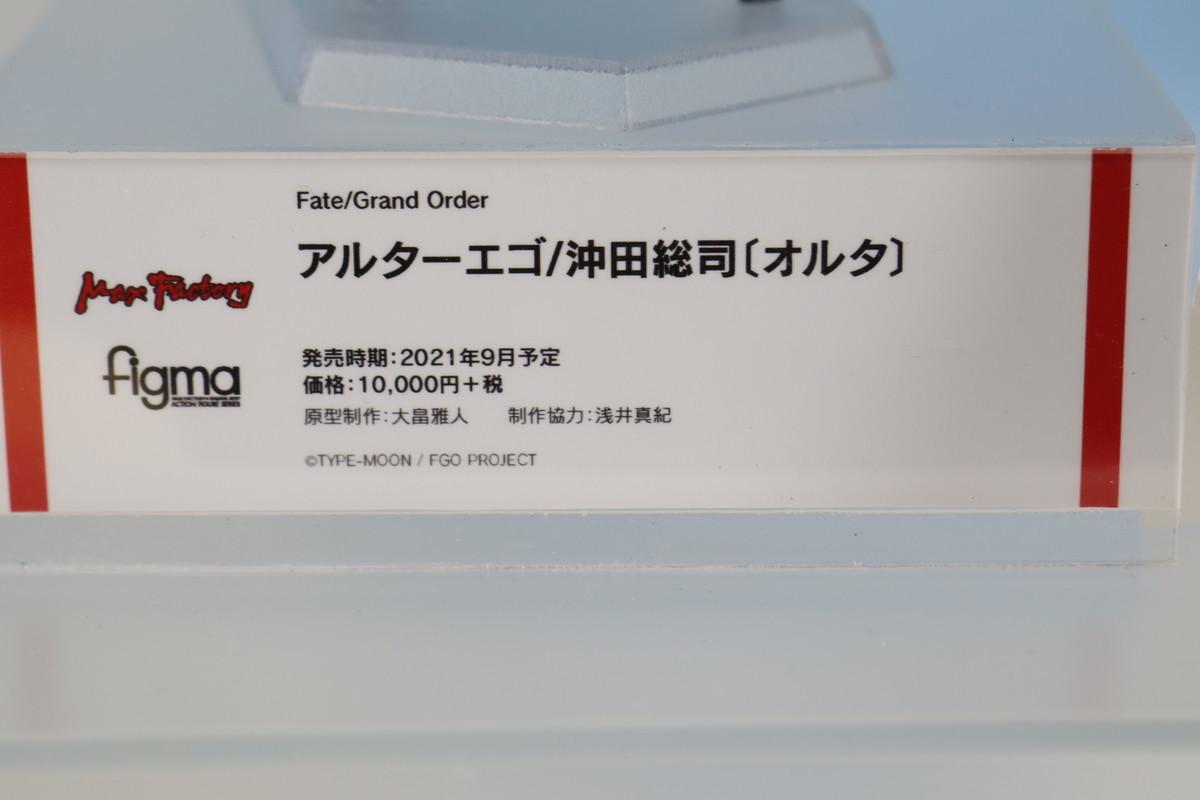 f:id:dagashiya-kei-chan:20210214075306j:plain