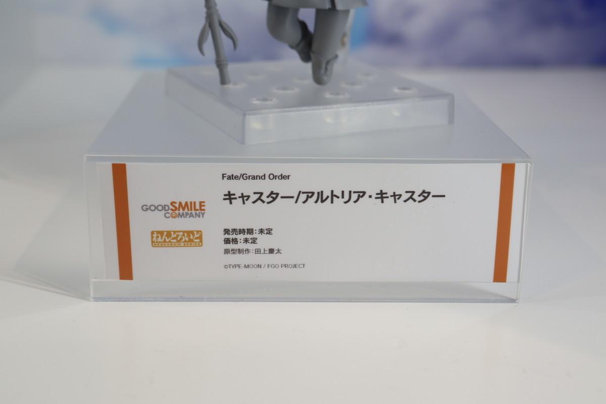 f:id:dagashiya-kei-chan:20210214075455j:plain