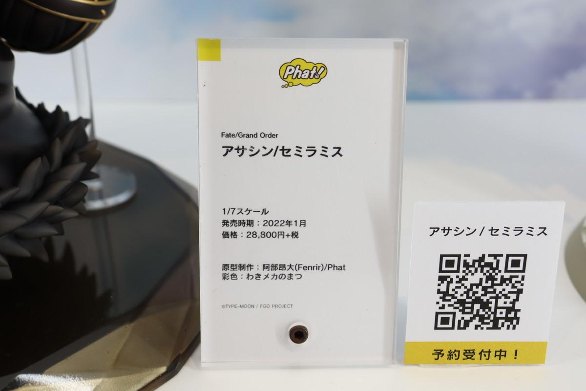 f:id:dagashiya-kei-chan:20210214080626j:plain