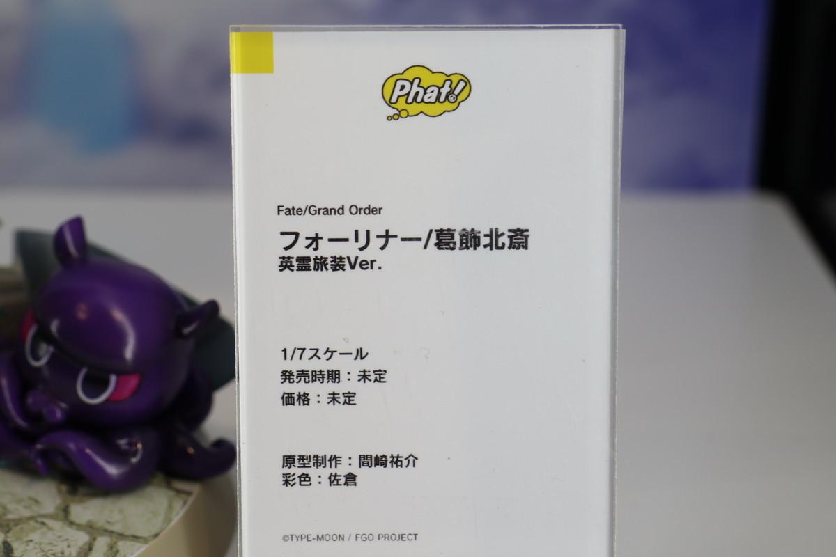 f:id:dagashiya-kei-chan:20210214081232j:plain