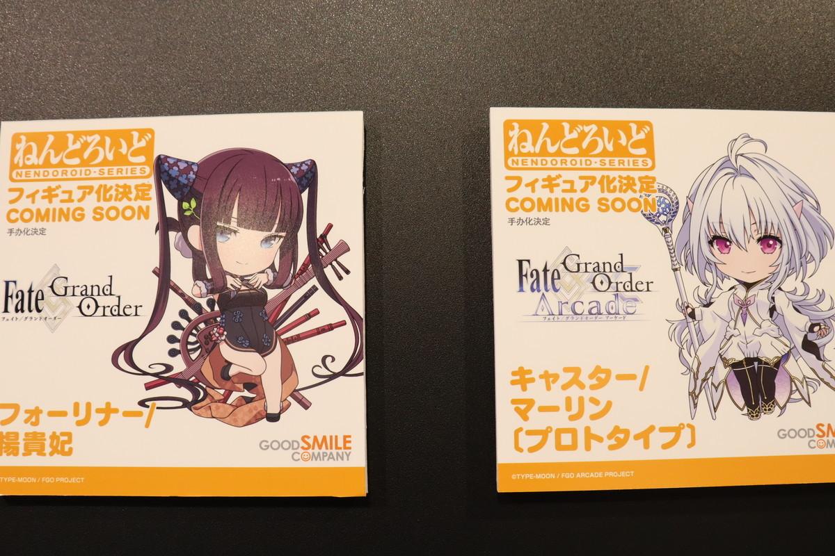 f:id:dagashiya-kei-chan:20210214081252j:plain