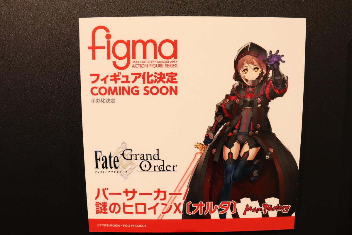 f:id:dagashiya-kei-chan:20210214081300j:plain