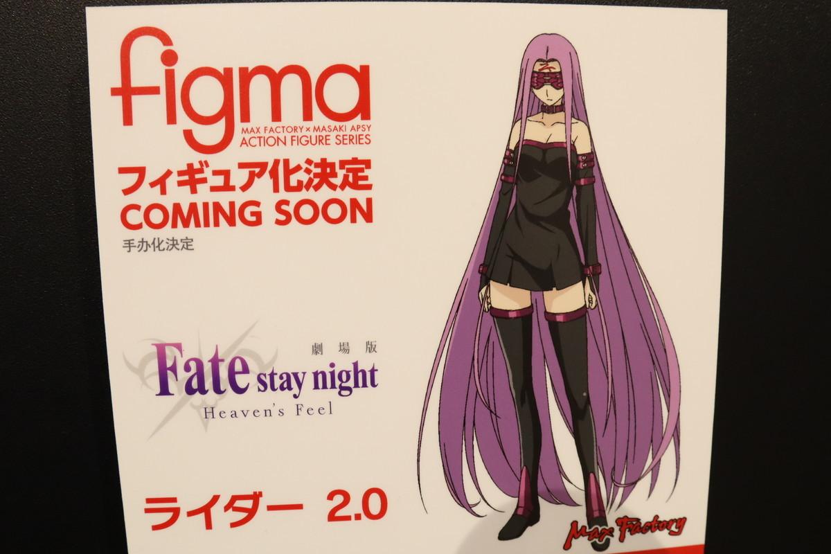 f:id:dagashiya-kei-chan:20210214081329j:plain