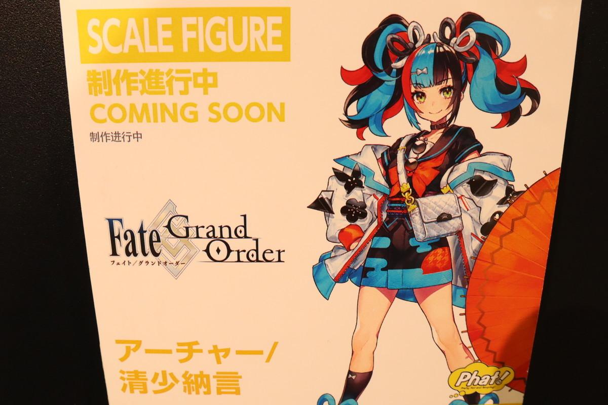 f:id:dagashiya-kei-chan:20210214081357j:plain