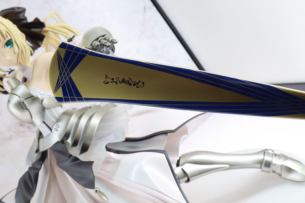 f:id:dagashiya-kei-chan:20210214081628j:plain