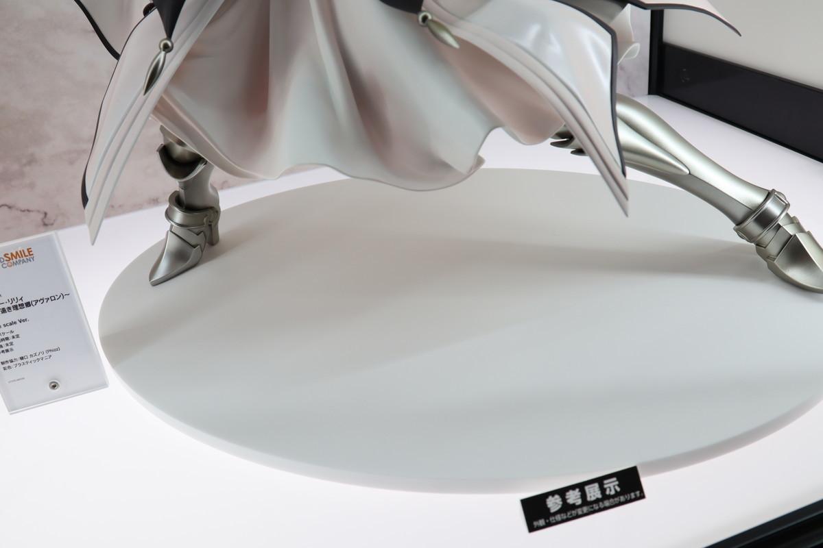 f:id:dagashiya-kei-chan:20210214081653j:plain
