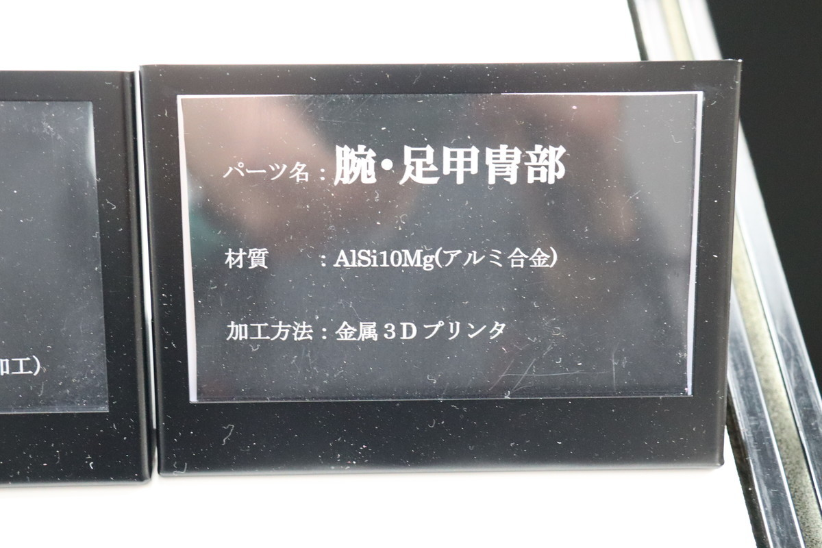 f:id:dagashiya-kei-chan:20210214082228j:plain