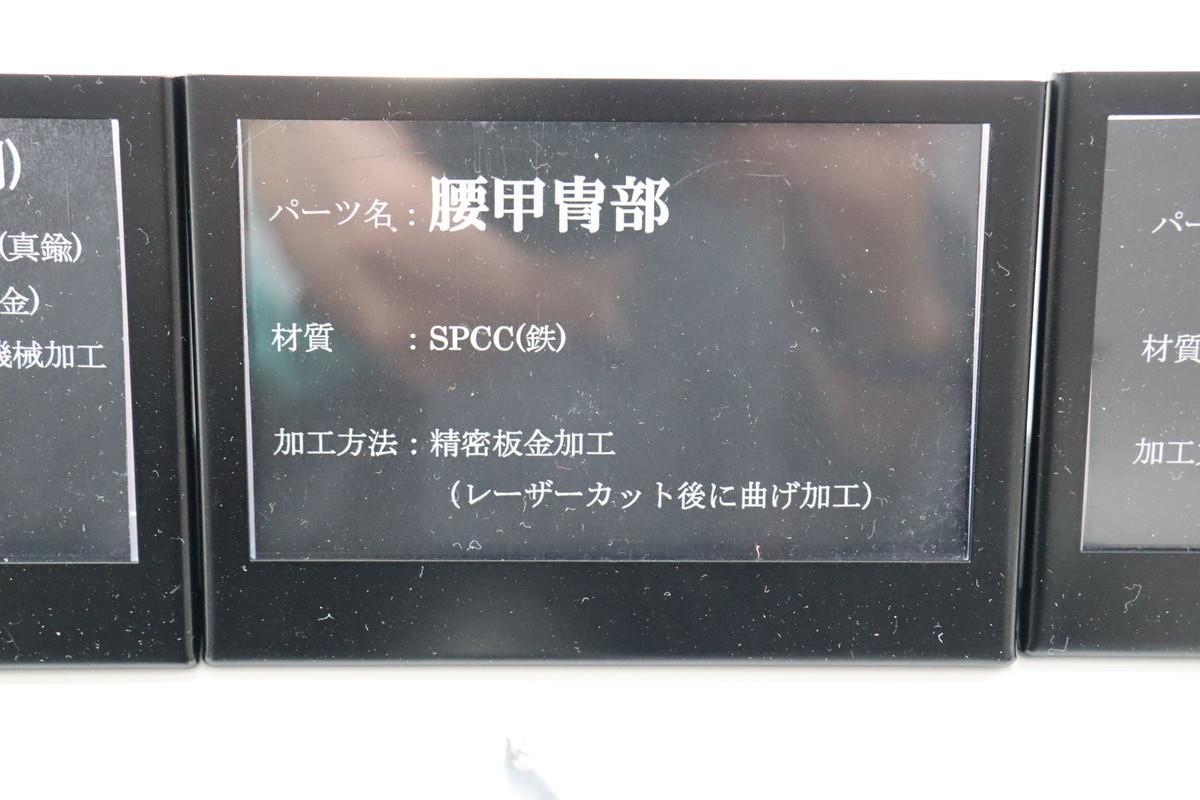 f:id:dagashiya-kei-chan:20210214082250j:plain