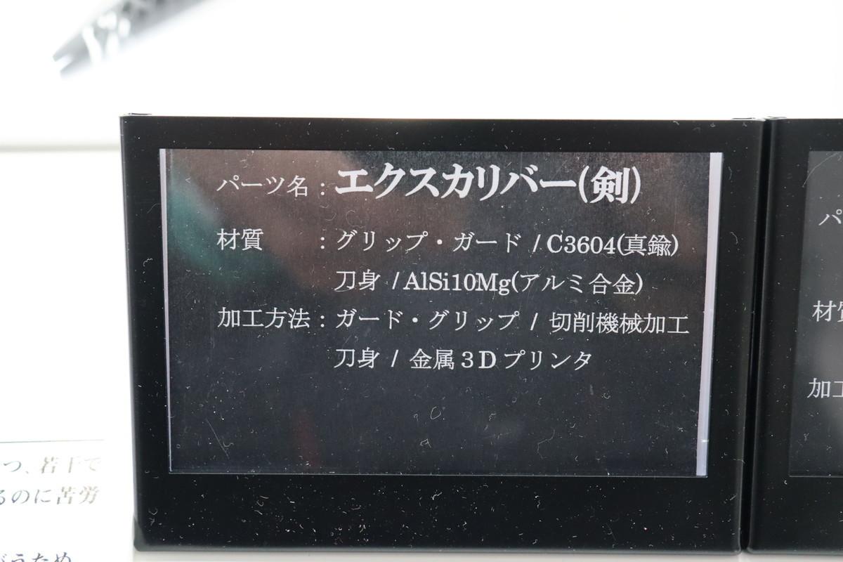 f:id:dagashiya-kei-chan:20210214082438j:plain