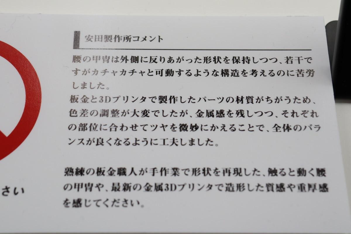 f:id:dagashiya-kei-chan:20210214082501j:plain